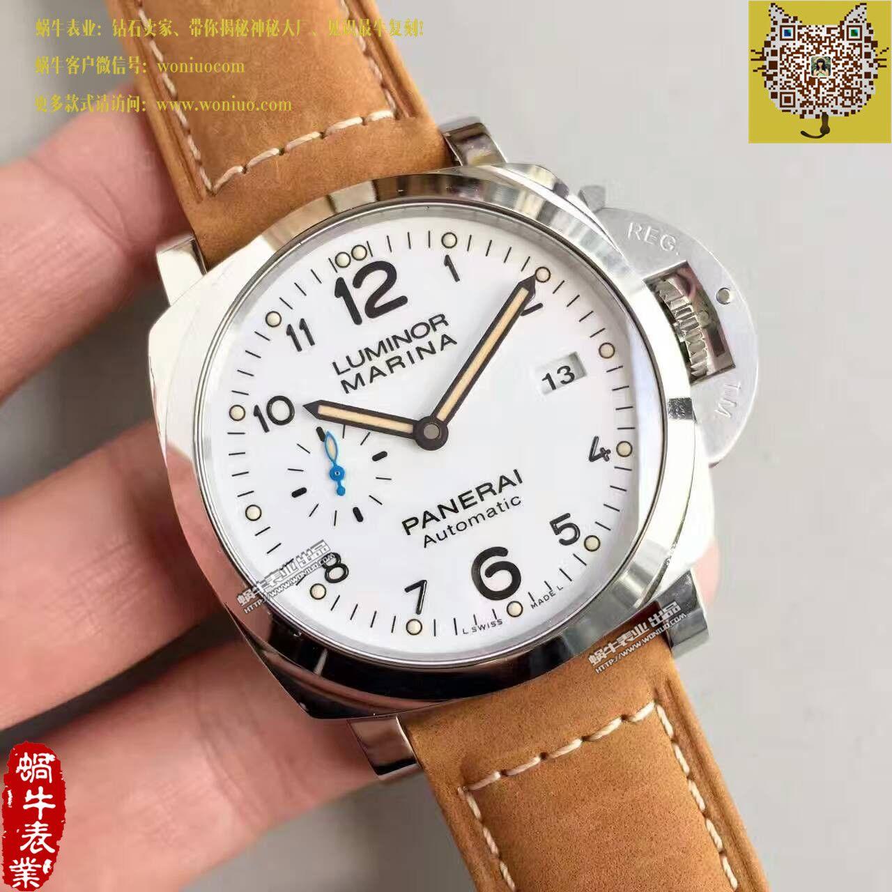 【ZF一比一超A高仿手表】沛纳海LUMINOR 1950系列PAM01499腕表