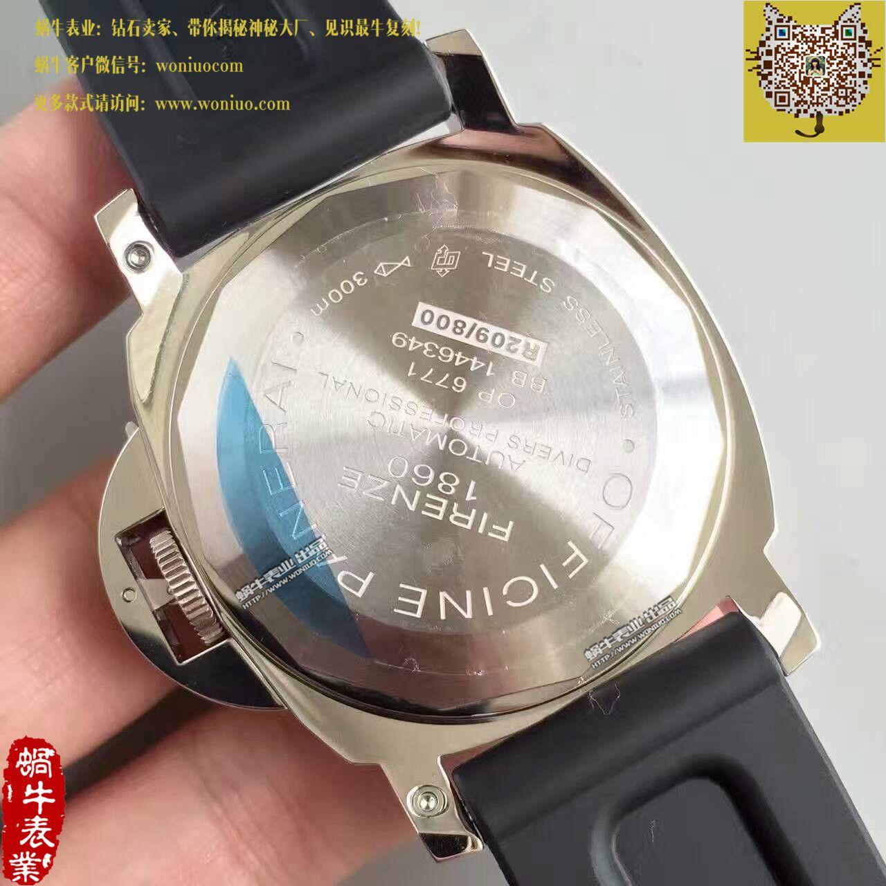 【XF1比1超A复刻手表】沛纳海LUMINOR系列PAM 00024腕表 / PA038