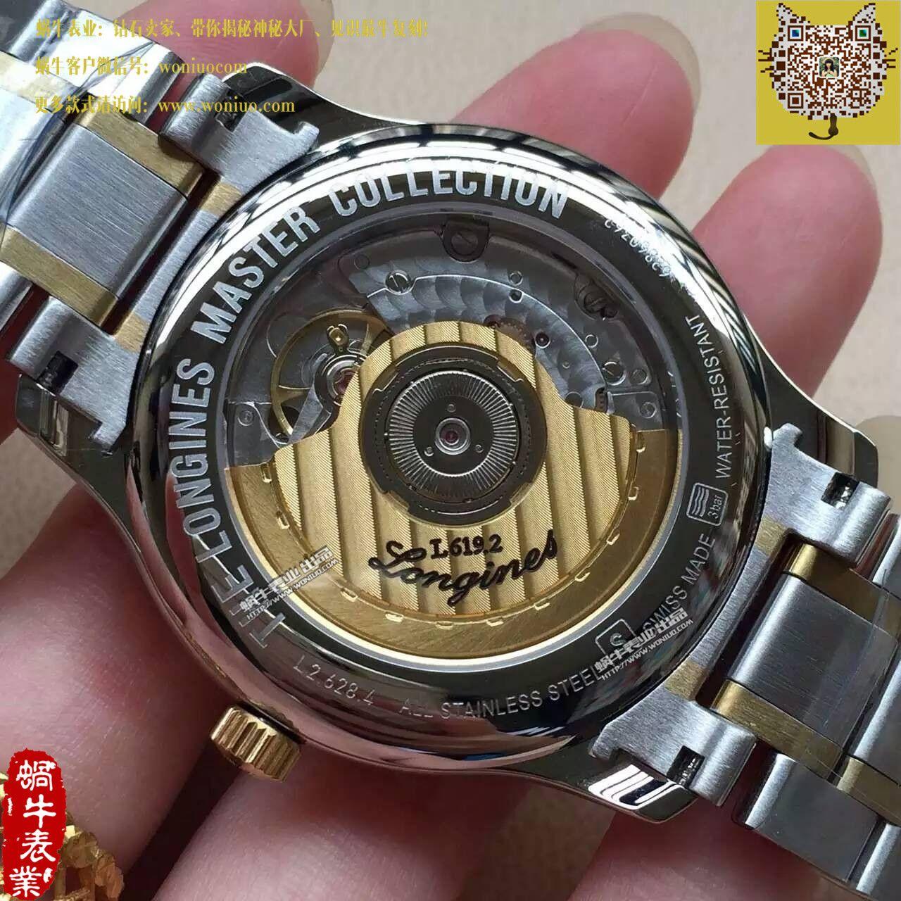【MK厂一比一超A高仿手表】浪琴制表传统系列L2.628.5.57.7间金腕表 / L079