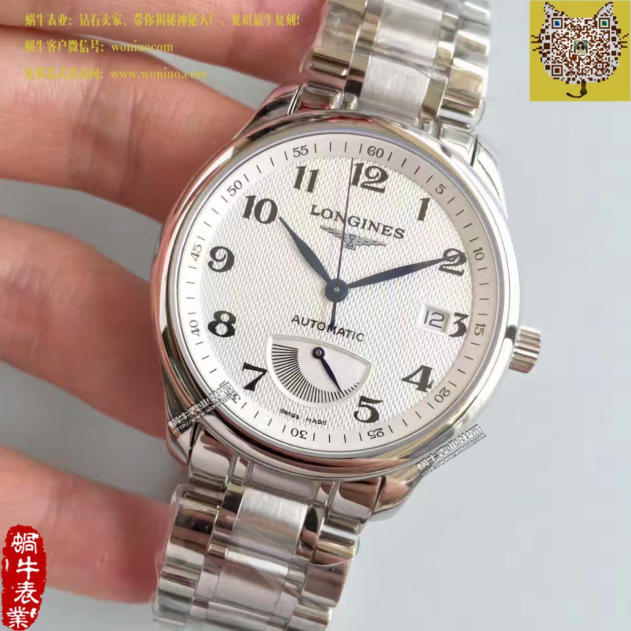 【MK厂1比1超A复刻手表】浪琴制表传统系列L2.708.4.78.3腕表 / L081