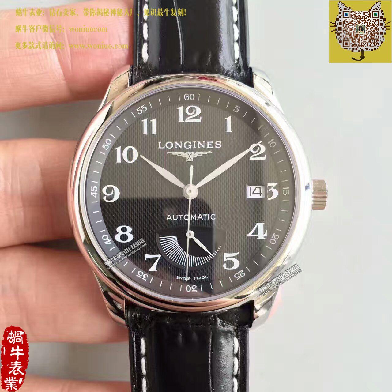 【MK厂1比1超A高仿手表】浪琴制表传统系列L2.708.4.78.3腕表 / L081