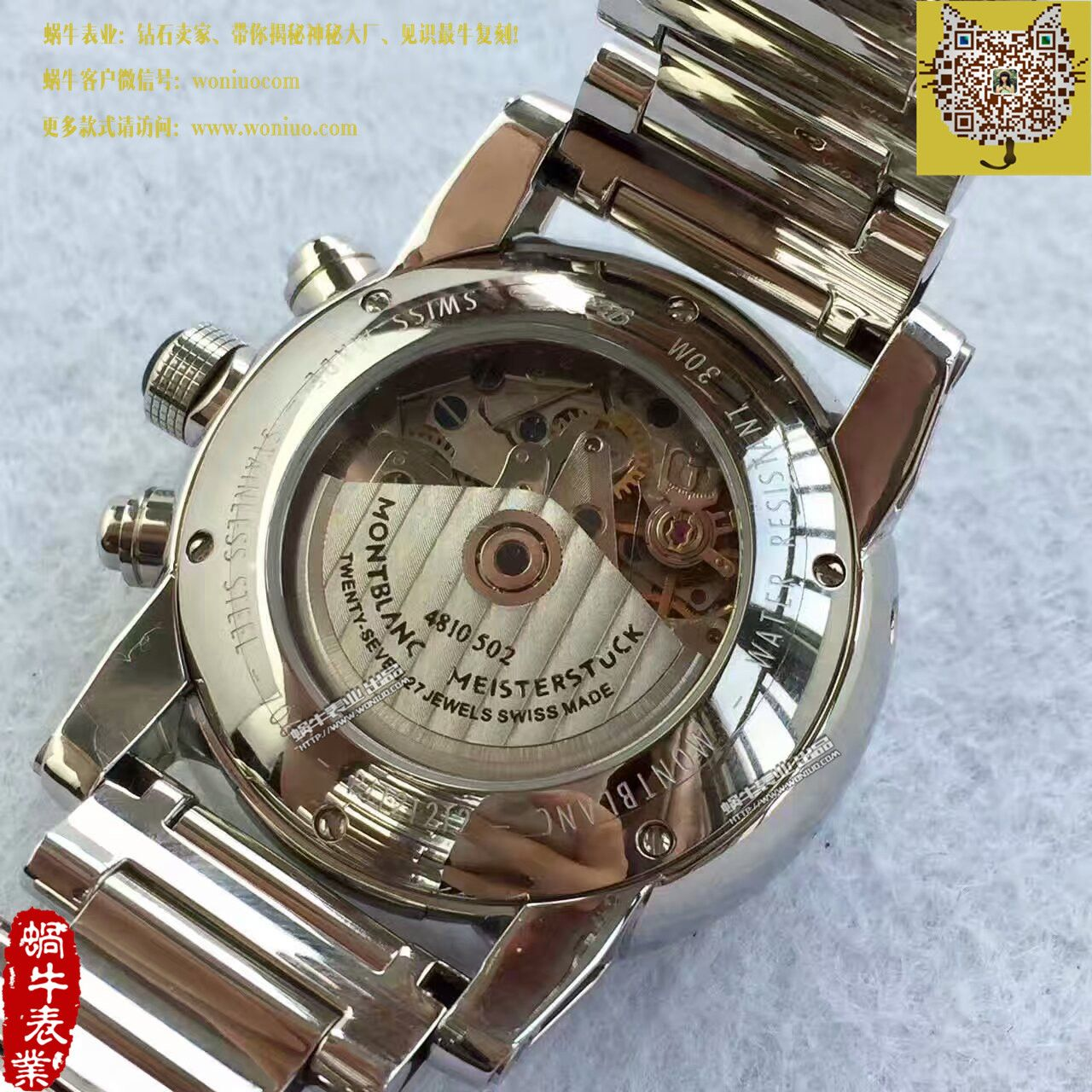 【台湾厂顶级复刻手表】万宝龙时光行者系列U036972腕表 / MB011