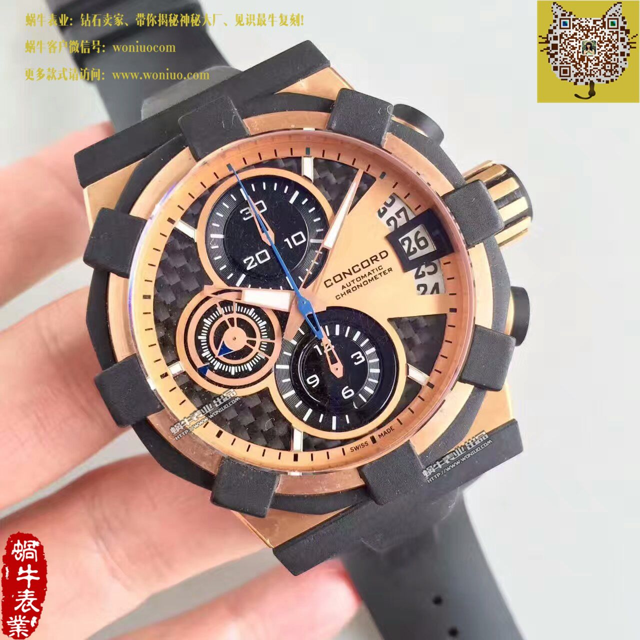 【台湾厂1比1超A高仿手表】君皇C1腕表 Concord C1 Mecatech Chronograph  watch