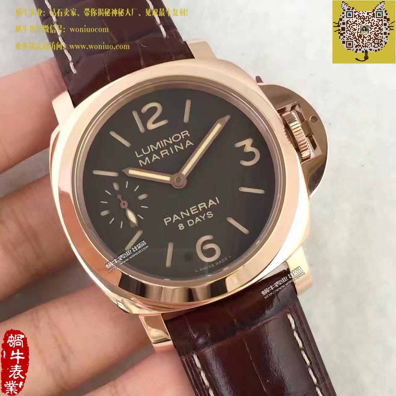 【KW厂1比1超A复刻手表】沛纳海LUMINOR系列PAM00511腕表 / PA013