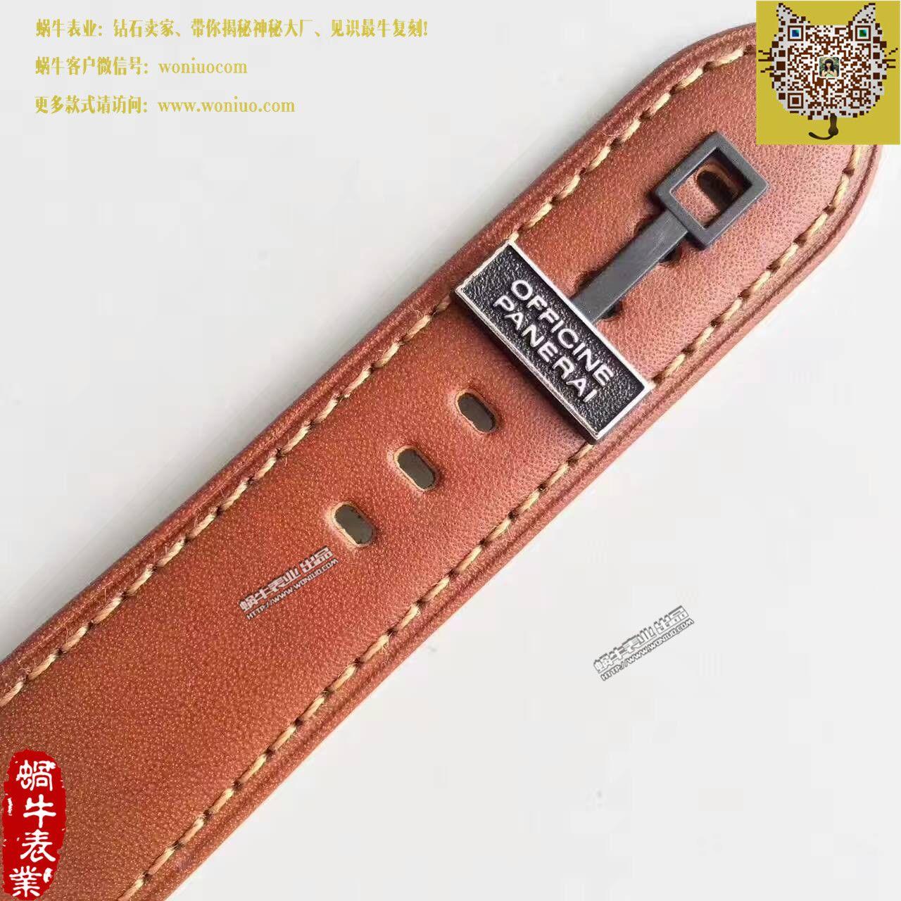 【N厂成名之作V4版】沛纳海LUMINOR系列PAM 00005腕表