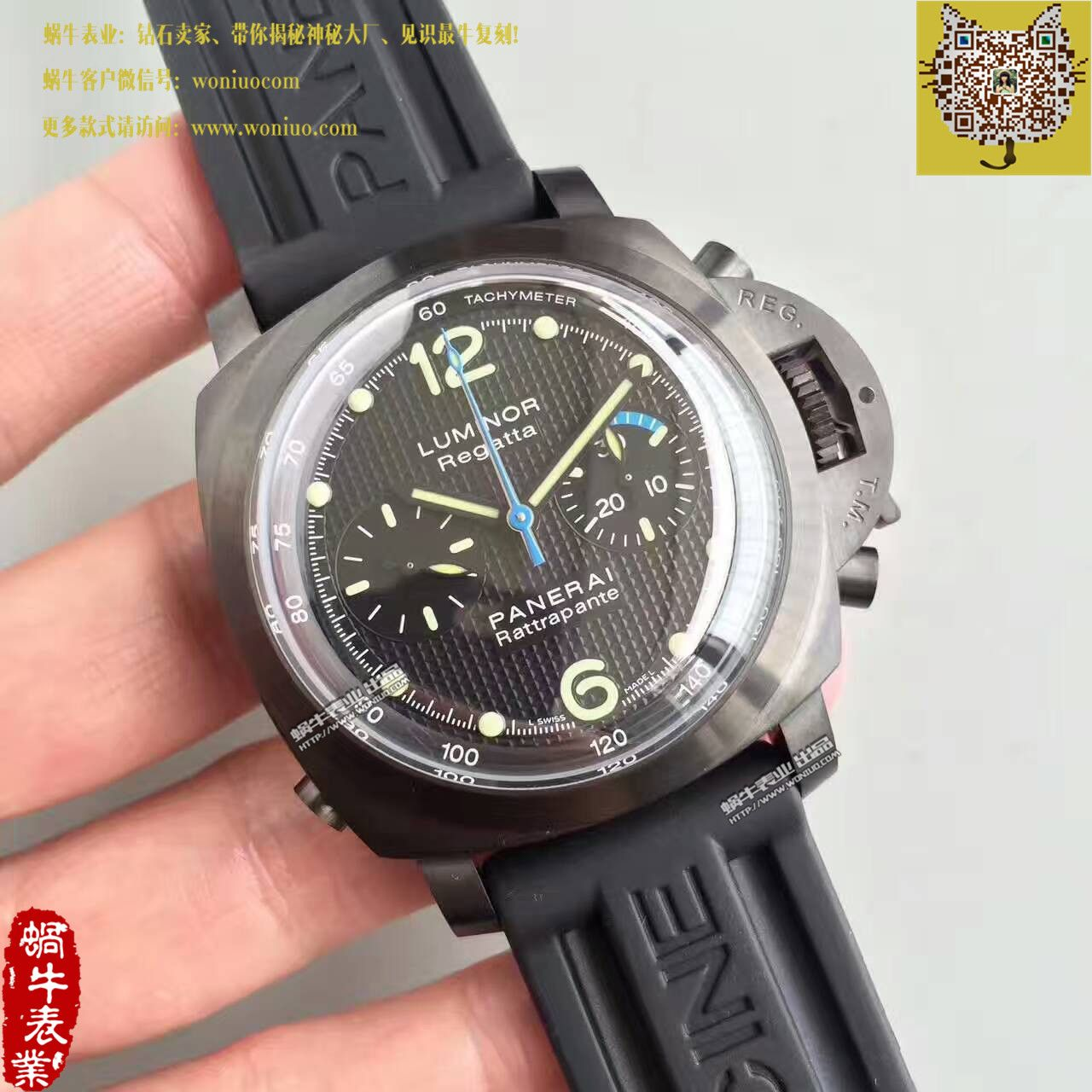 【XF厂顶级复刻手表】沛纳海限量珍藏款系列PAM 00332史泰龙敢死队同款腕表 / PA088