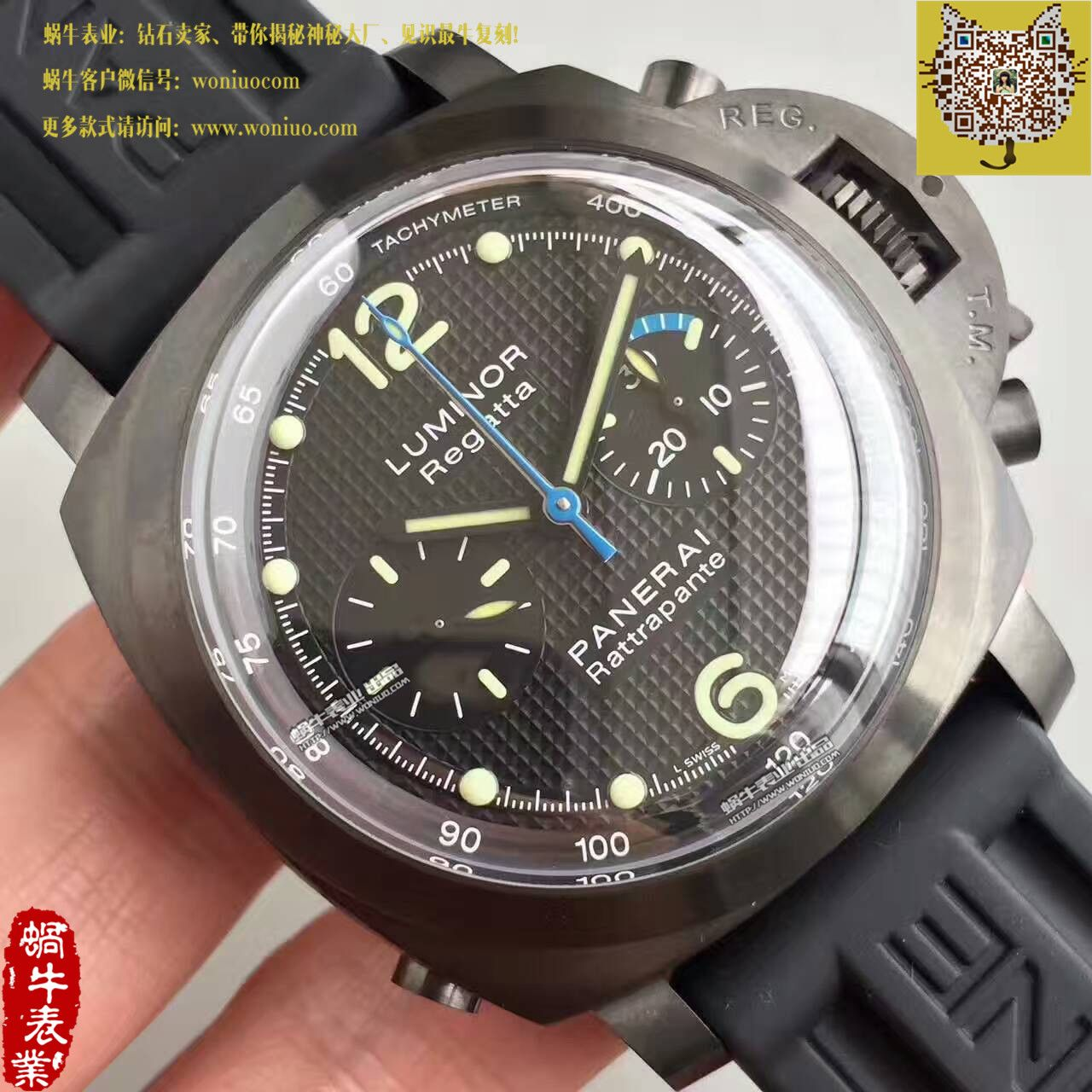 【XF厂一比一超A精仿手表】沛纳海限量珍藏款系列PAM 00332史泰龙敢死队同款腕表 / PA088