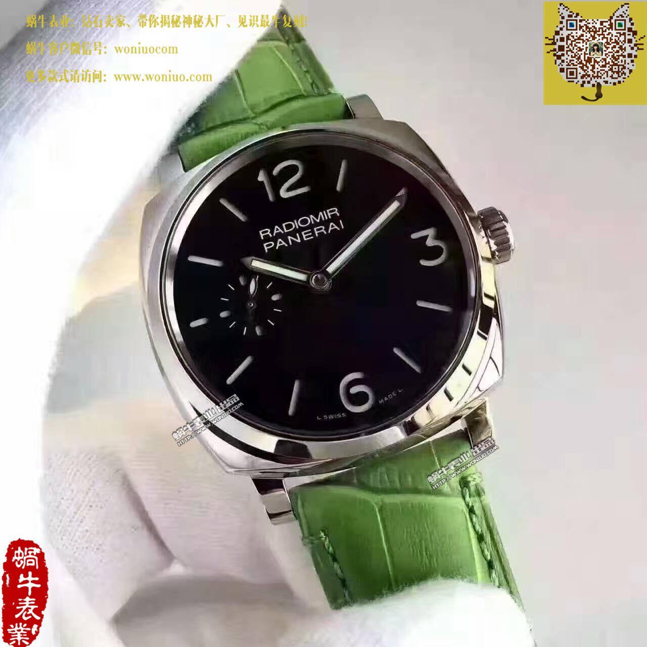 【XF一比一超A高仿手表】沛纳海RADIOMIR 1940系列PAM00574腕表  / PA067