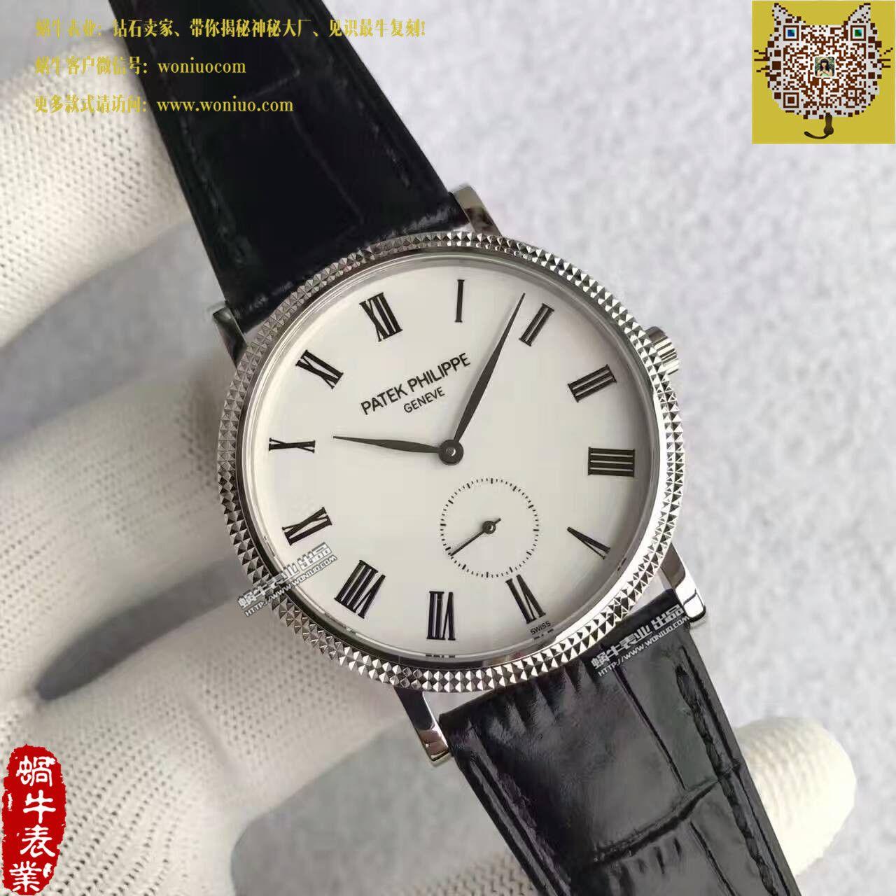 【台湾厂一比一超A精仿手表】百达翡丽古典表系列5119G-001腕表