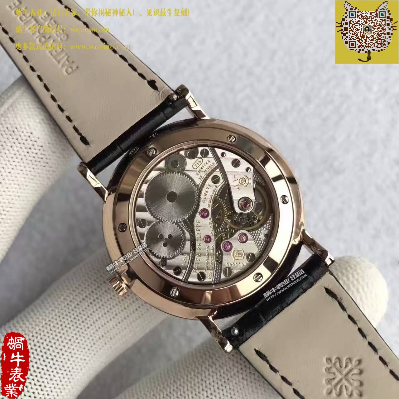 【台湾厂一比一超A高仿手表】百达翡丽古典表系列5119R-001腕表