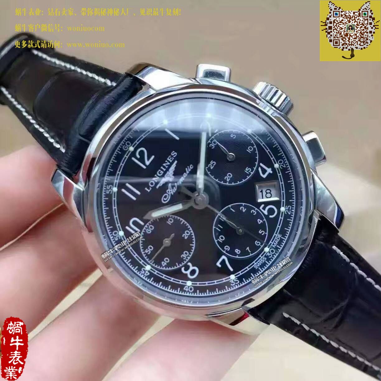 【台湾厂TW一比一超A复刻手表】浪琴SAINT-IMIER索伊米亚 系列L2.753.4.53.6腕表 / L084