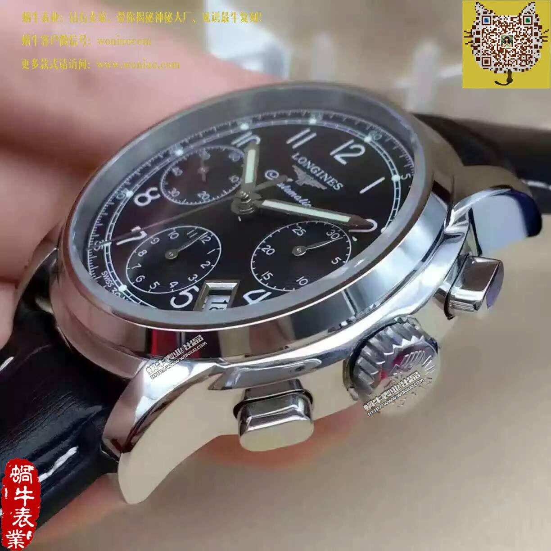 【台湾厂TW顶级复刻手表】浪琴SAINT-IMIER索伊米亚 系列L2.753.4.53.6腕表 / L084