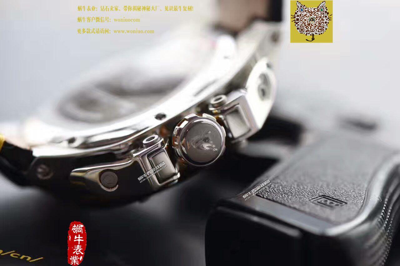 【正品原单】兰博基尼 六针计时石英男表 / LB001