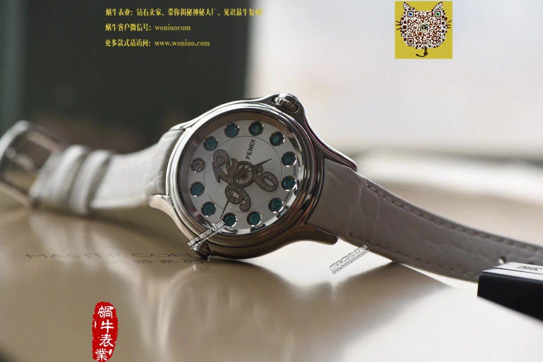 【XF厂一比一超A高仿手表】芬迪(Fendi)Crazy Carats全新腕表系列全新女士腕表