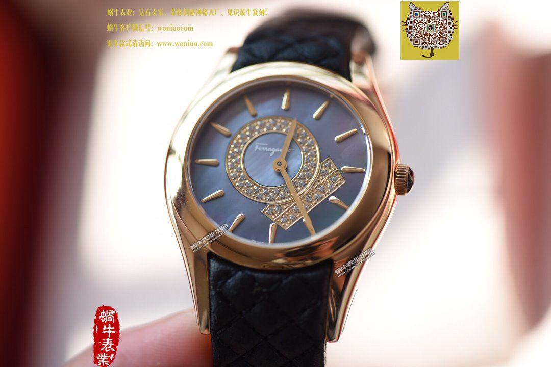 原单正品❣真正的美表菲拉格慕新款FG4女士腕表