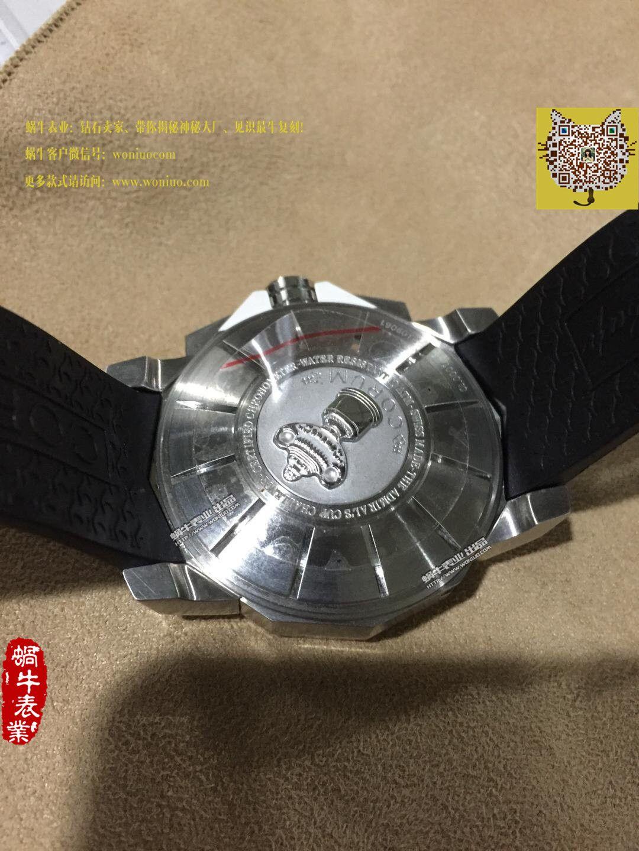 【HBBV6厂一比一超A高仿手表】昆仑海军上将杯系列753.671.20/F371 AA52腕表 / 昆仑01