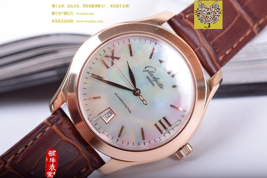 格拉苏蒂原创女表系列39-22-08-02-44腕表