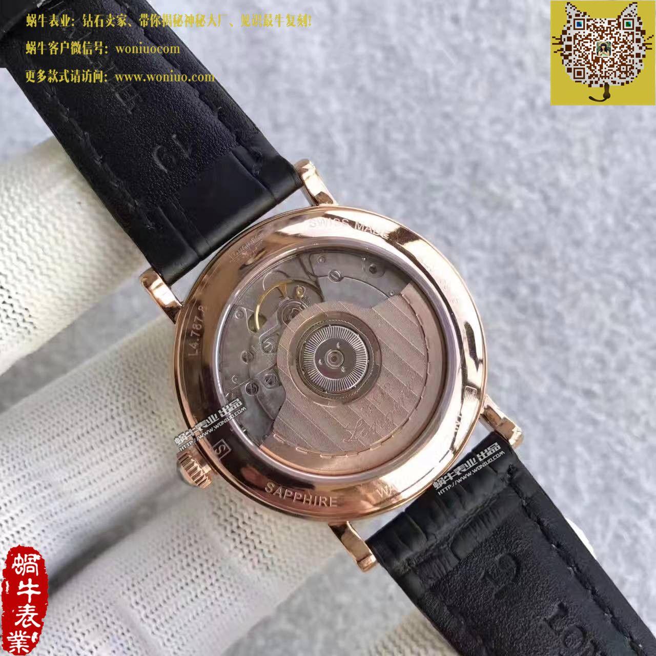 【台湾厂一比一超A高仿手表】浪琴《博雅》优雅系列L4.787.8.11.4腕表