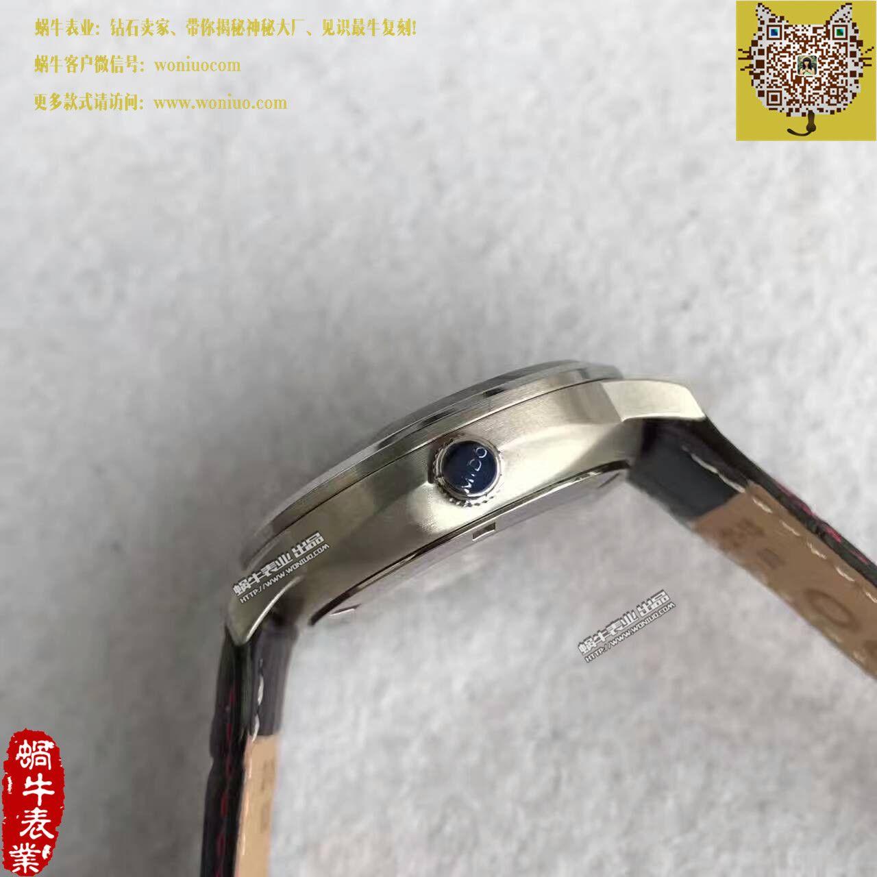 【台湾厂一比一复刻手表】美度指挥官系列M021.431.16.051.00腕表