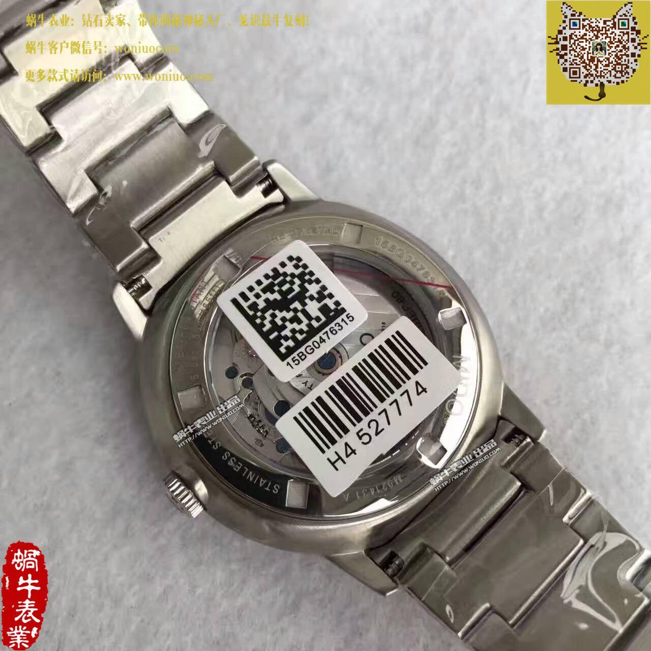 【台湾厂1:1超A高仿手表】美度指挥官系列M021.431.11.031.00腕表 / M10