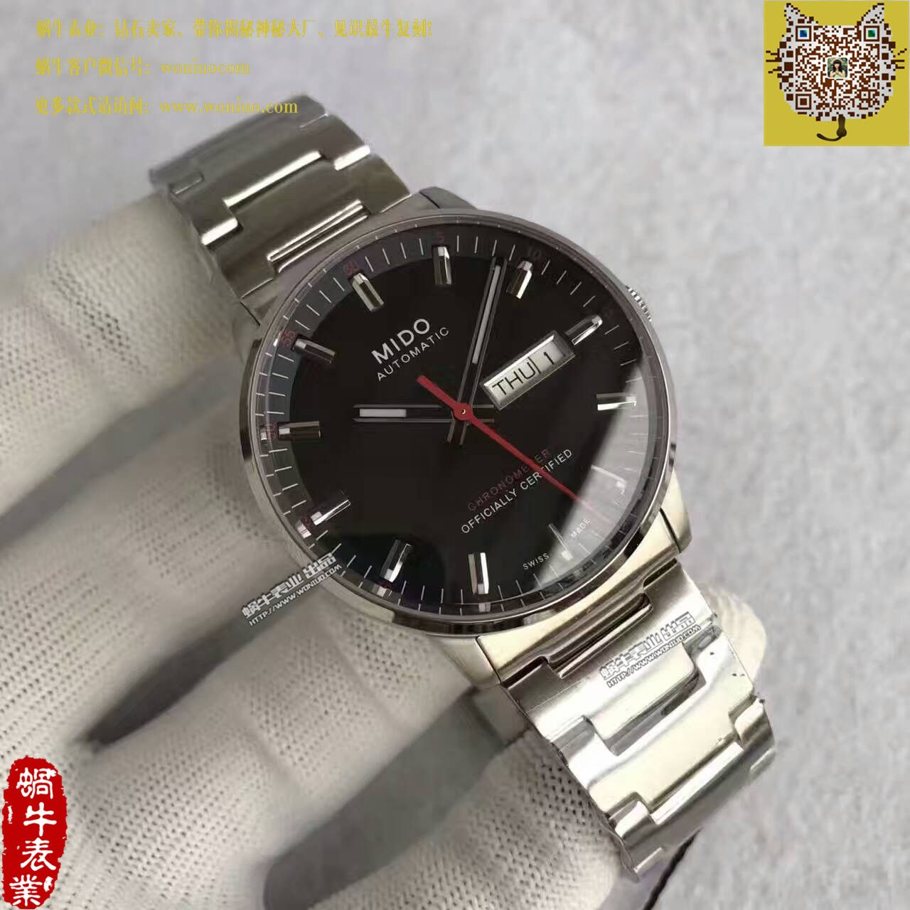 【台湾厂1:1精仿手表】美度指挥官系列M021.431.11.051.00腕表 / M11