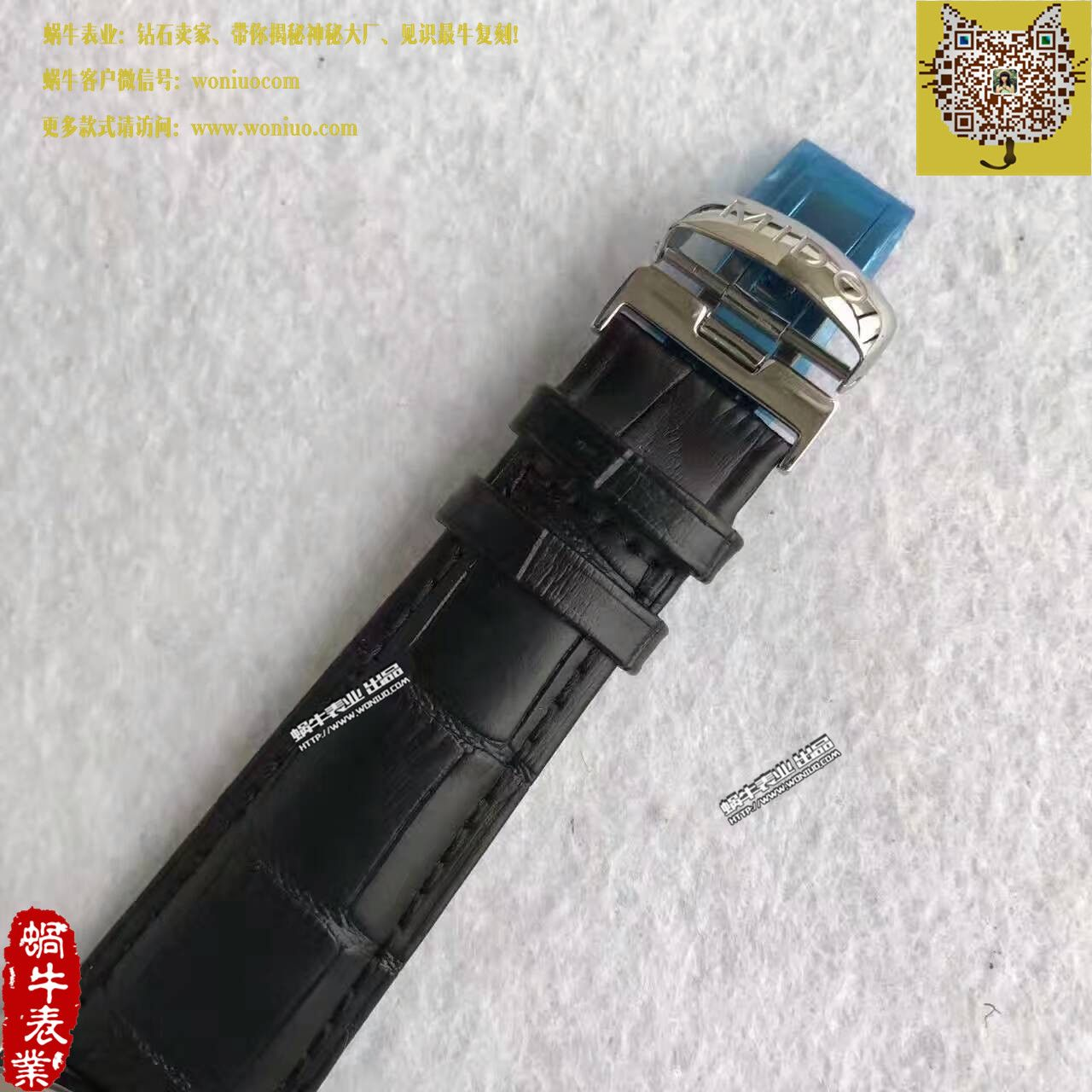 【台湾厂1比1超A高仿手表】美度指挥官系列M021.431.11.061.01腕表