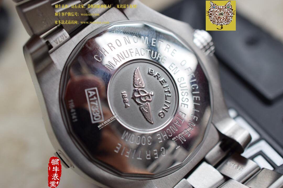 【实物图鉴赏】百年灵海狼手表 《定制版搭配原装瑞士ETA2836机芯》