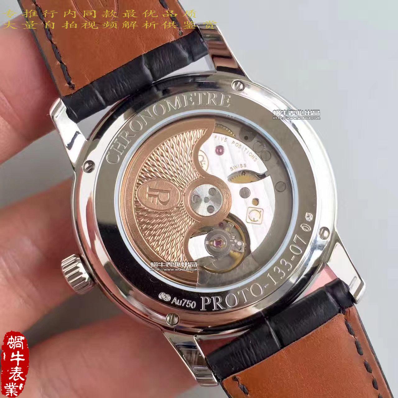 【WF一比一超A高仿手表】帕玛强尼TORIC系列PFC423-1201400-HA1441腕表 / PM030