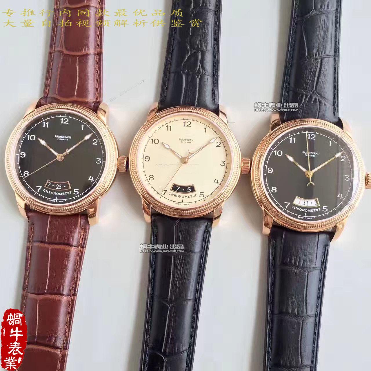 【WF顶级复刻手表】帕玛强尼TORIC系列PFC423-1201400-HA1441腕表 / PM030