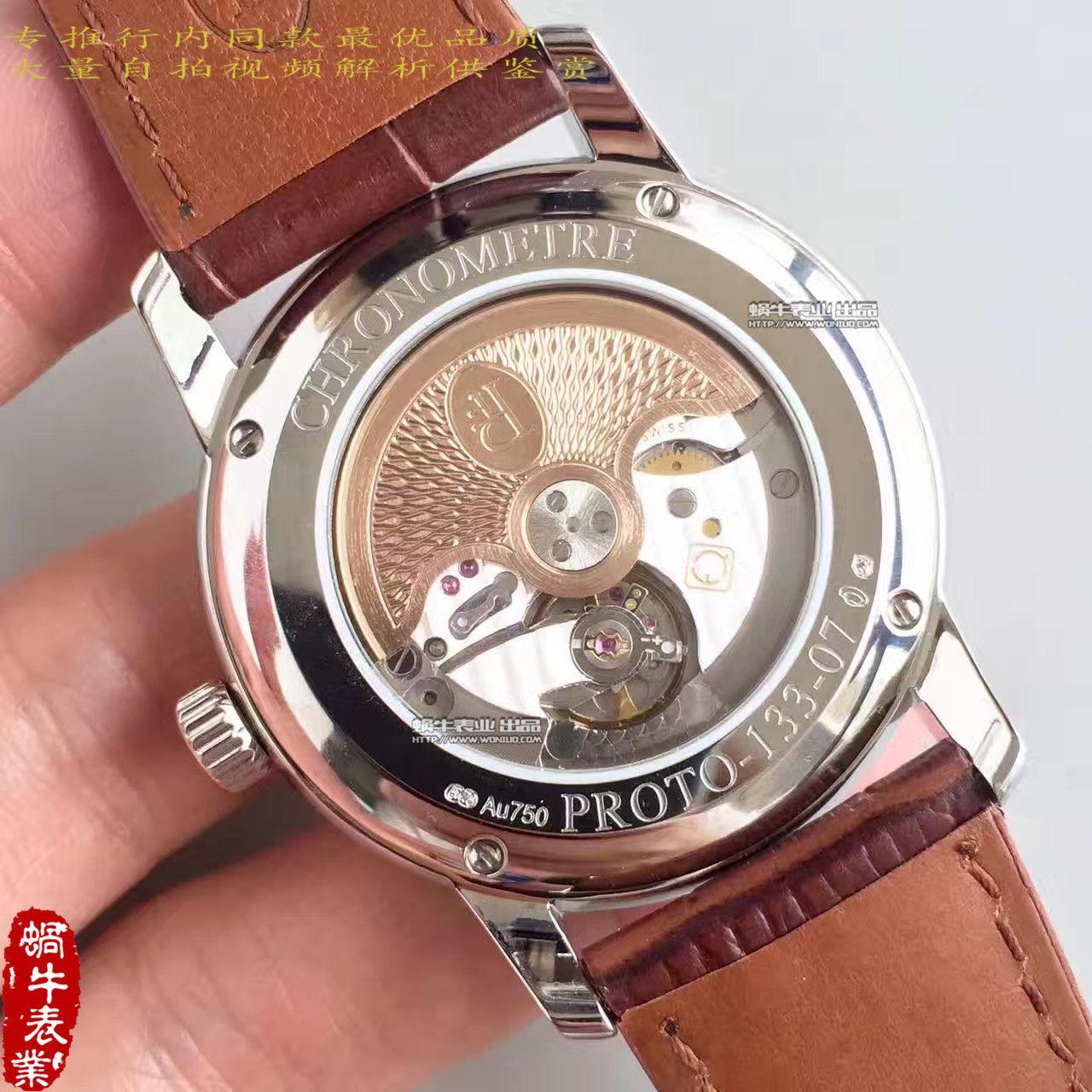 【WF顶级复刻手表】帕玛强尼TORIC系列PFC423-1202400-HA1441腕表 / PM031