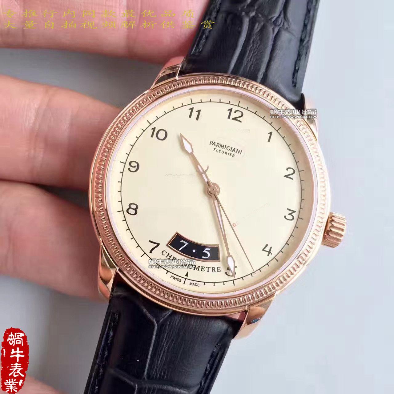 【WF一比一顶级复刻手表】帕玛强尼TORIC系列PFC423-1602400-HA1441腕表