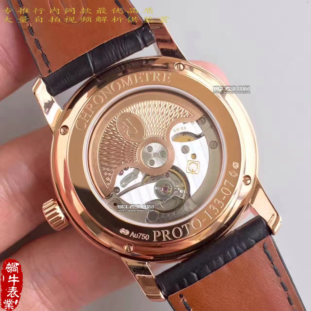 【WF一比一精仿腕表】帕玛强尼TORIC系列PFC423-1601400-HA1441腕表 / PM033