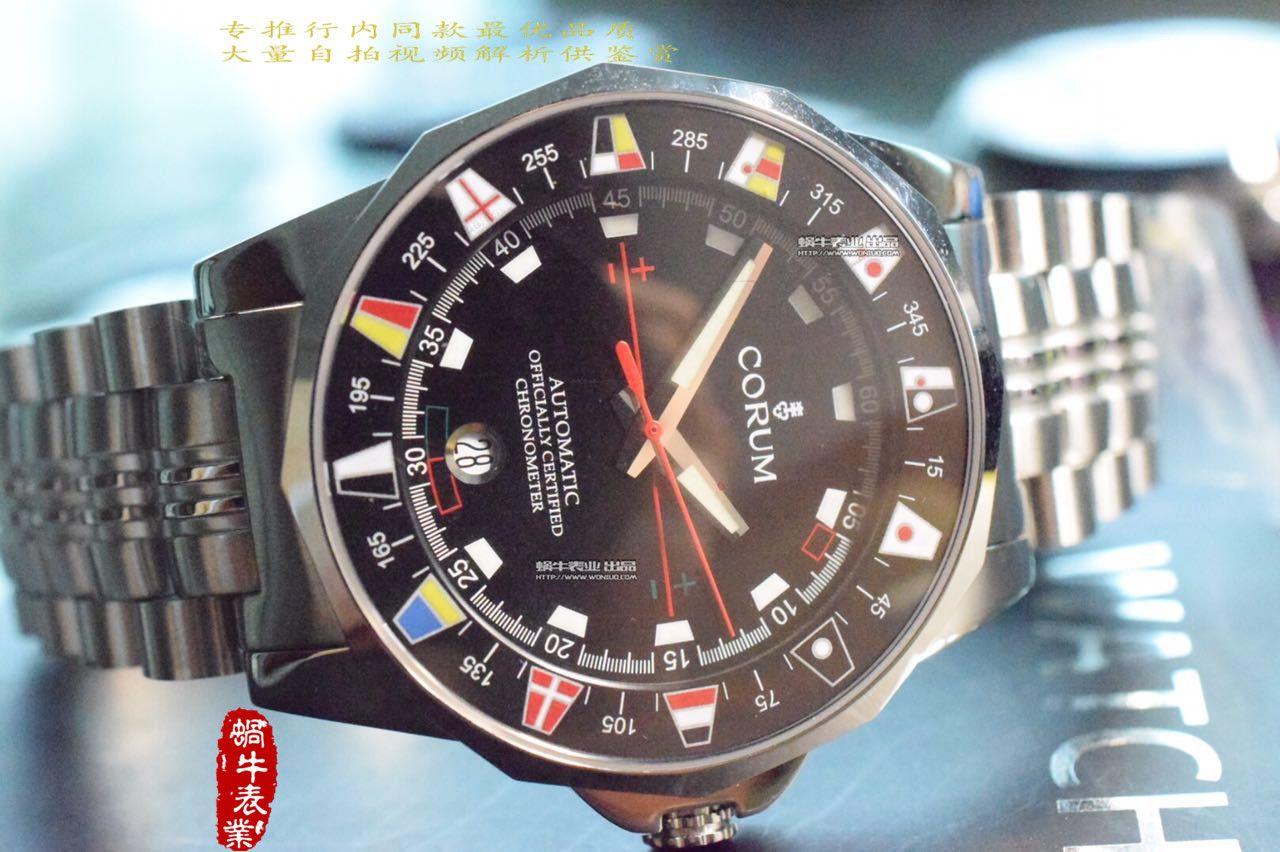 HBBV6厂一比一超A高仿手表昆仑海军上将杯系列腕表