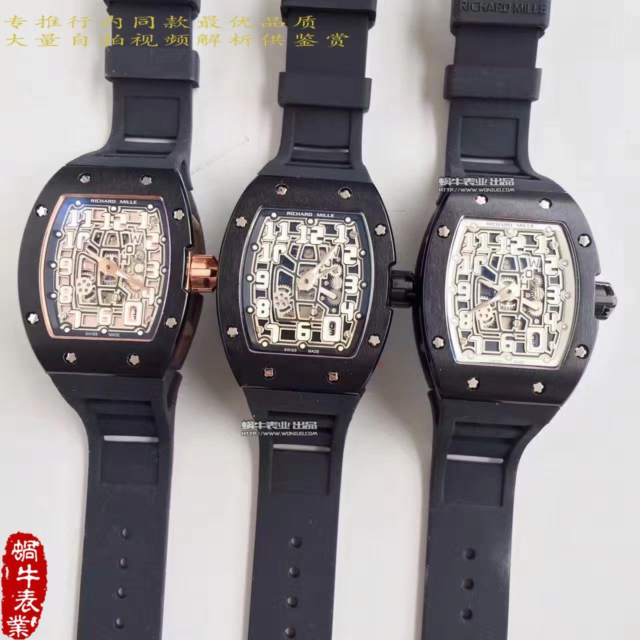 【LE厂1:1超A高仿手表】理查德.米勒男士系列RM 67-01自动上链超薄腕表腕表 / RM67-01