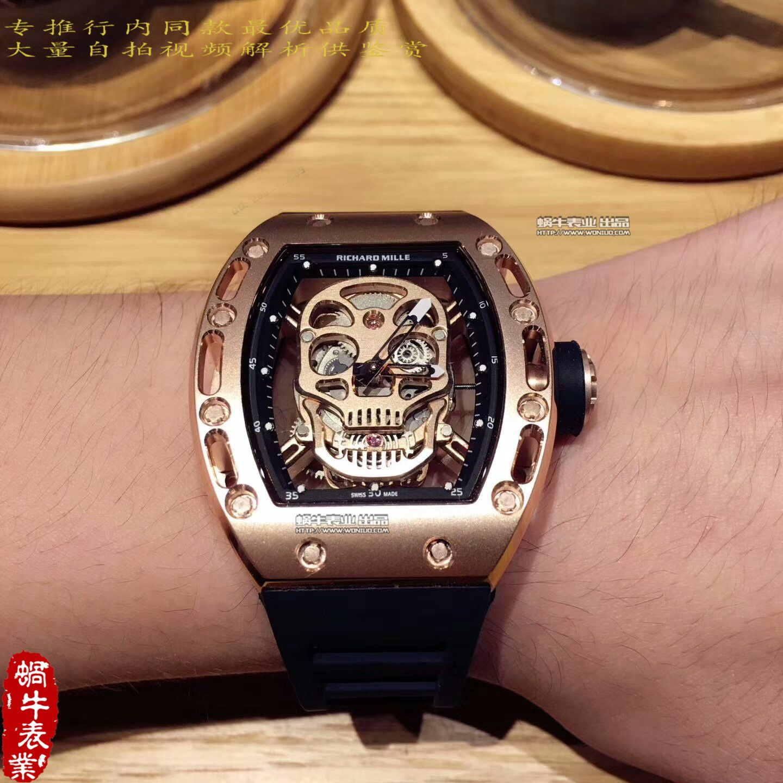 【KV厂一比一超A高仿手表】理查德.米勒男士系列RM 052 金色骷髅头腕表 / RM 052