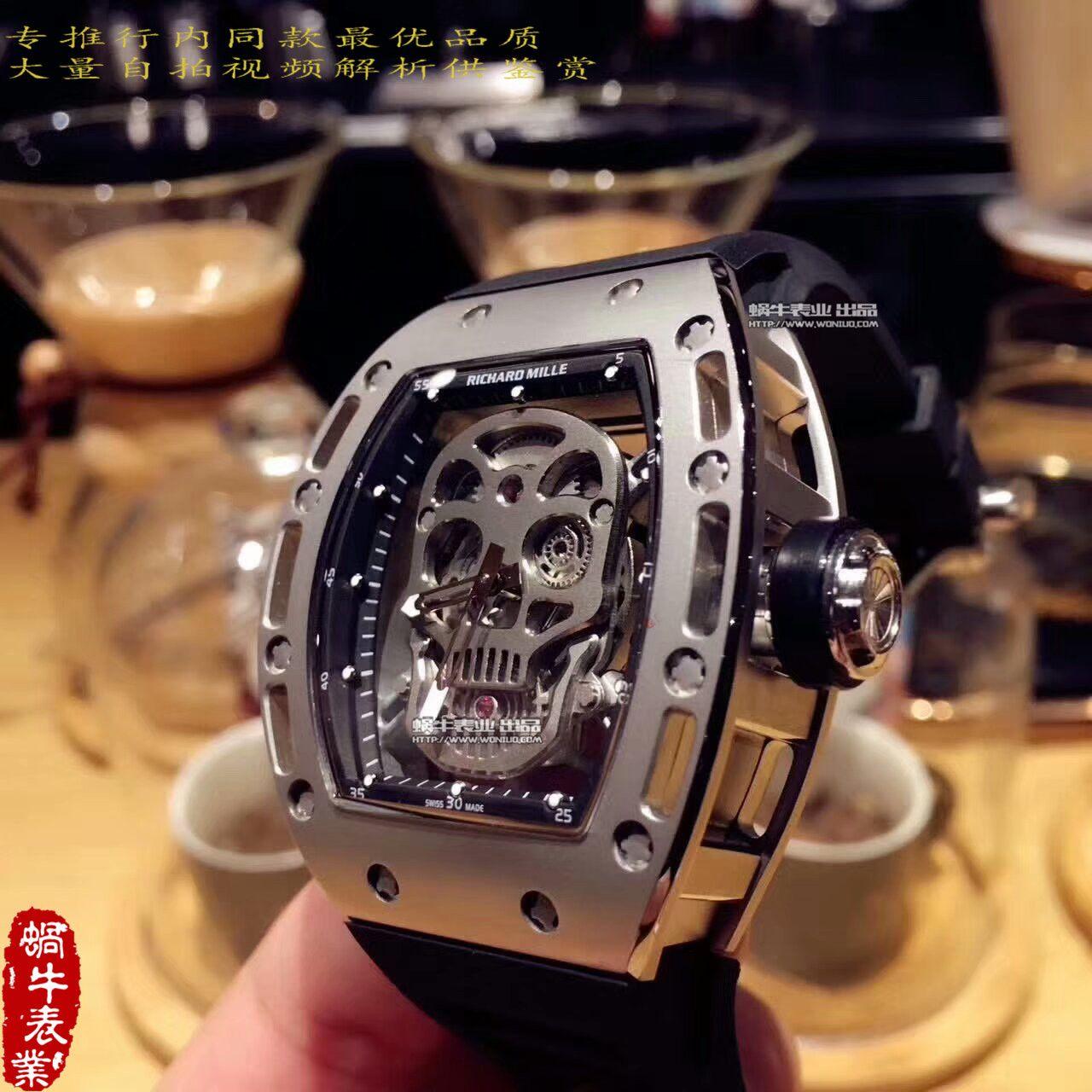 【KV一比一超A高仿手表】理查德.米勒男士系列RM 052银色骷髅头腕表 / RM 052B
