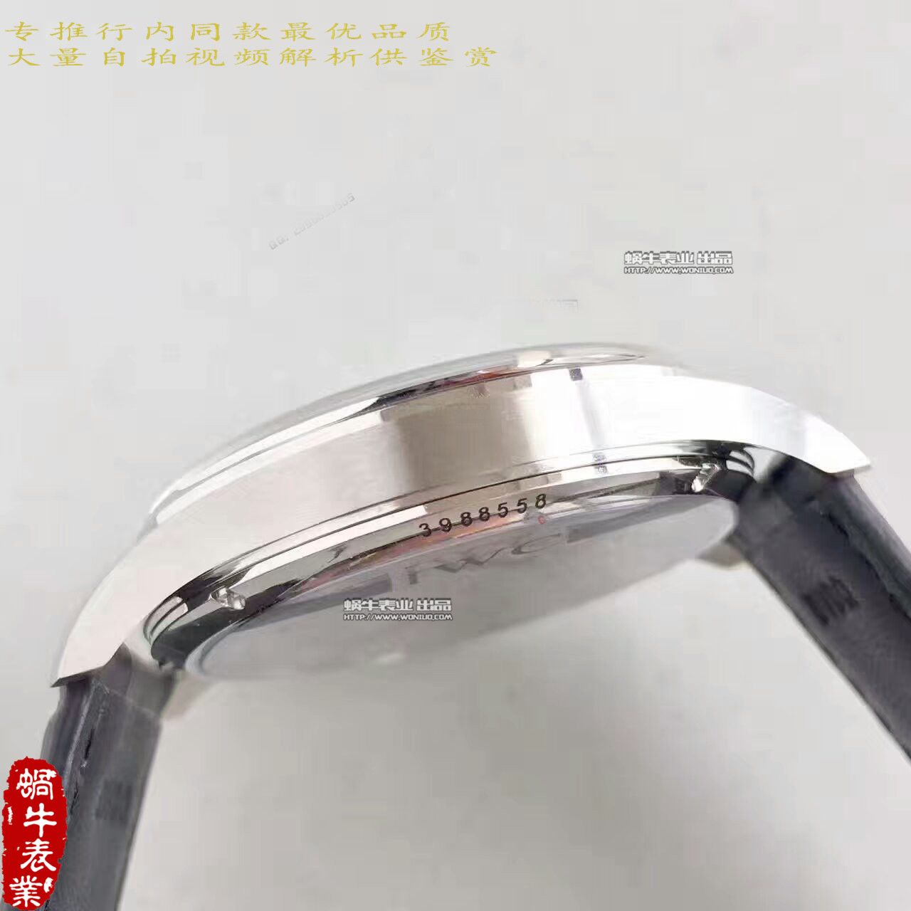 【YL厂顶级复刻手表】万国葡萄牙三针一线系列琼斯之剑IW544401腕表 / WG306