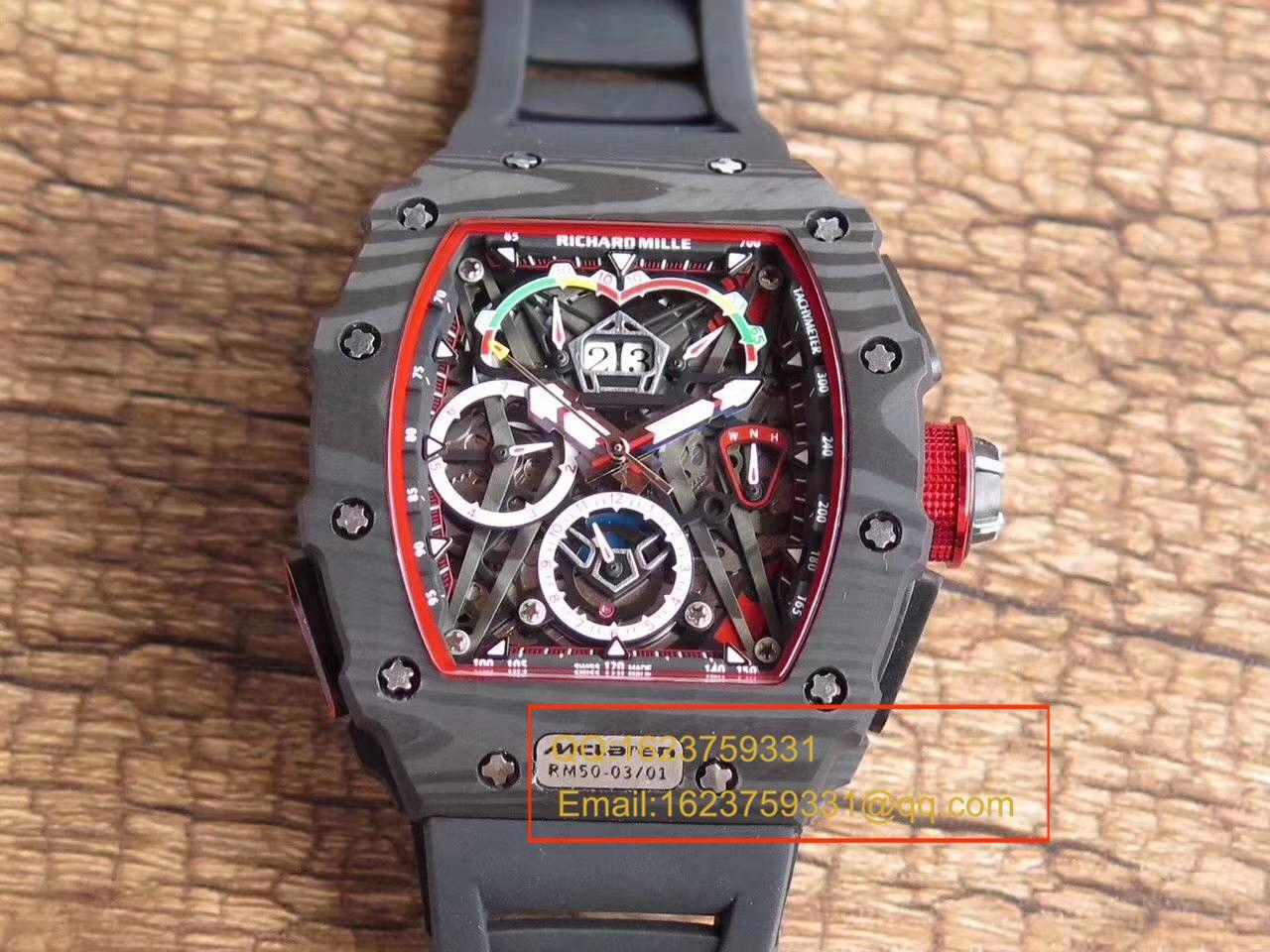 【KV一比一超A精仿手表】理查德.米勒男士系列RM 50-03 McLaren F1腕表 / RM 50-03