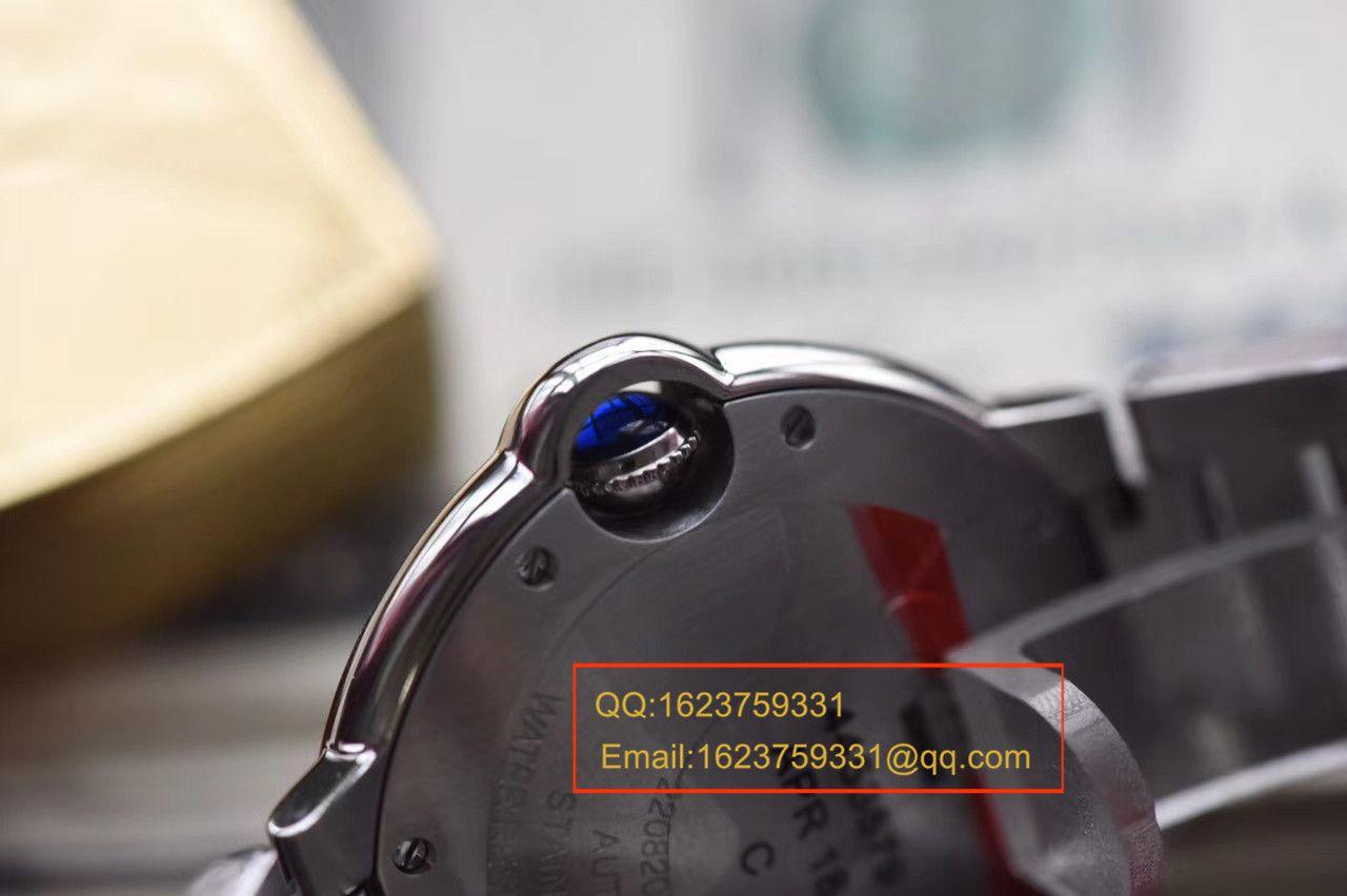 【独家视频测评V6厂顶级复刻手表】卡地亚蓝气球系列女装大号蓝气球36毫米W6920046 / KAF129