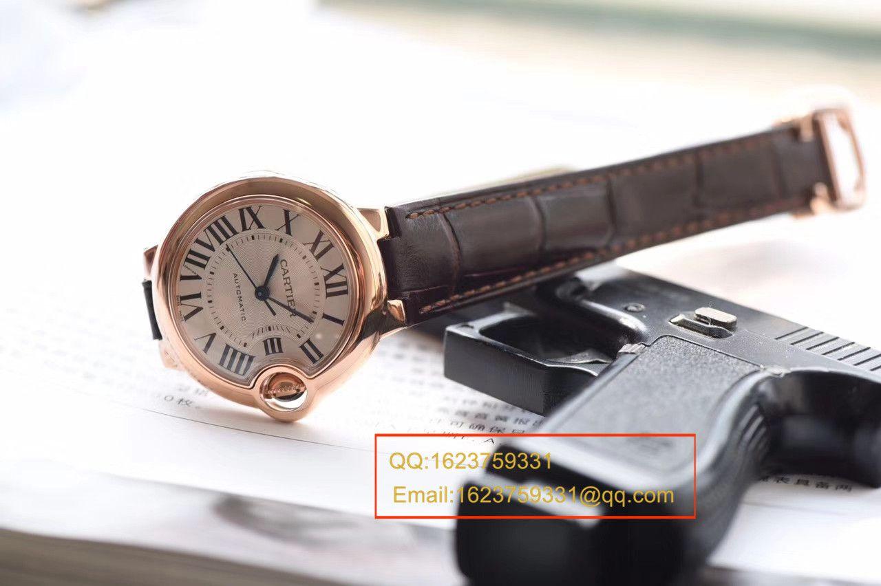 【独家视频测评V6厂顶级复刻手表】卡地亚小号蓝气球系列33毫米W6920097女士腕表 / K126