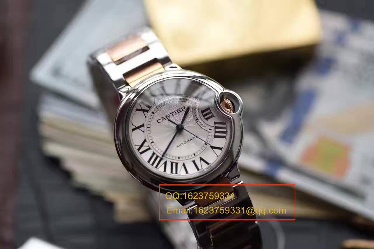【独家视频测评V6厂1:1复刻手表】卡地亚蓝气球系列W2BB0003《中号蓝气球36毫米》女士腕表 / KAG094