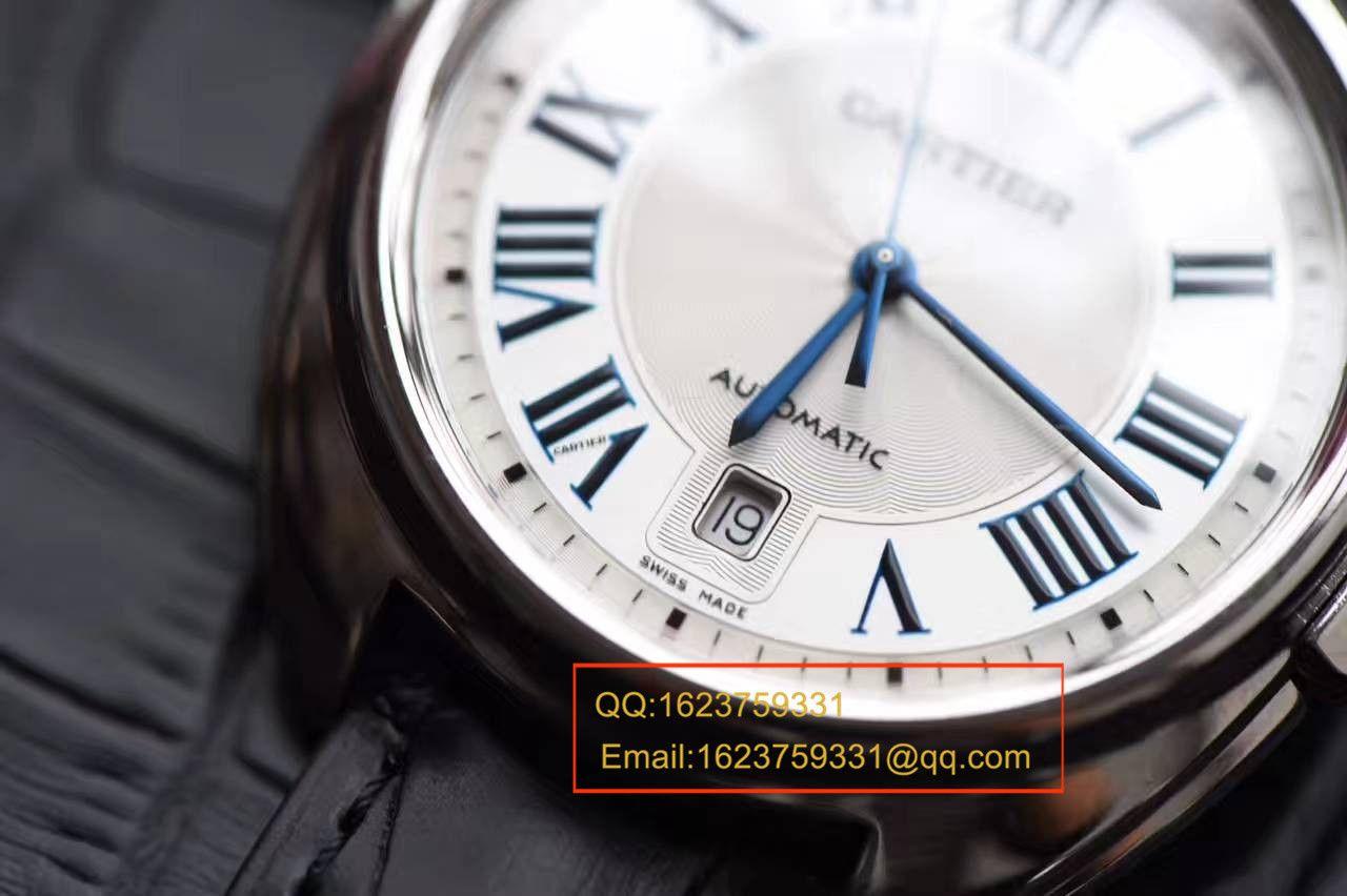 【KW厂1:1超A高仿手表】卡地亚CARTIER 钥匙系列腕表男装40厘米 WGCL0005