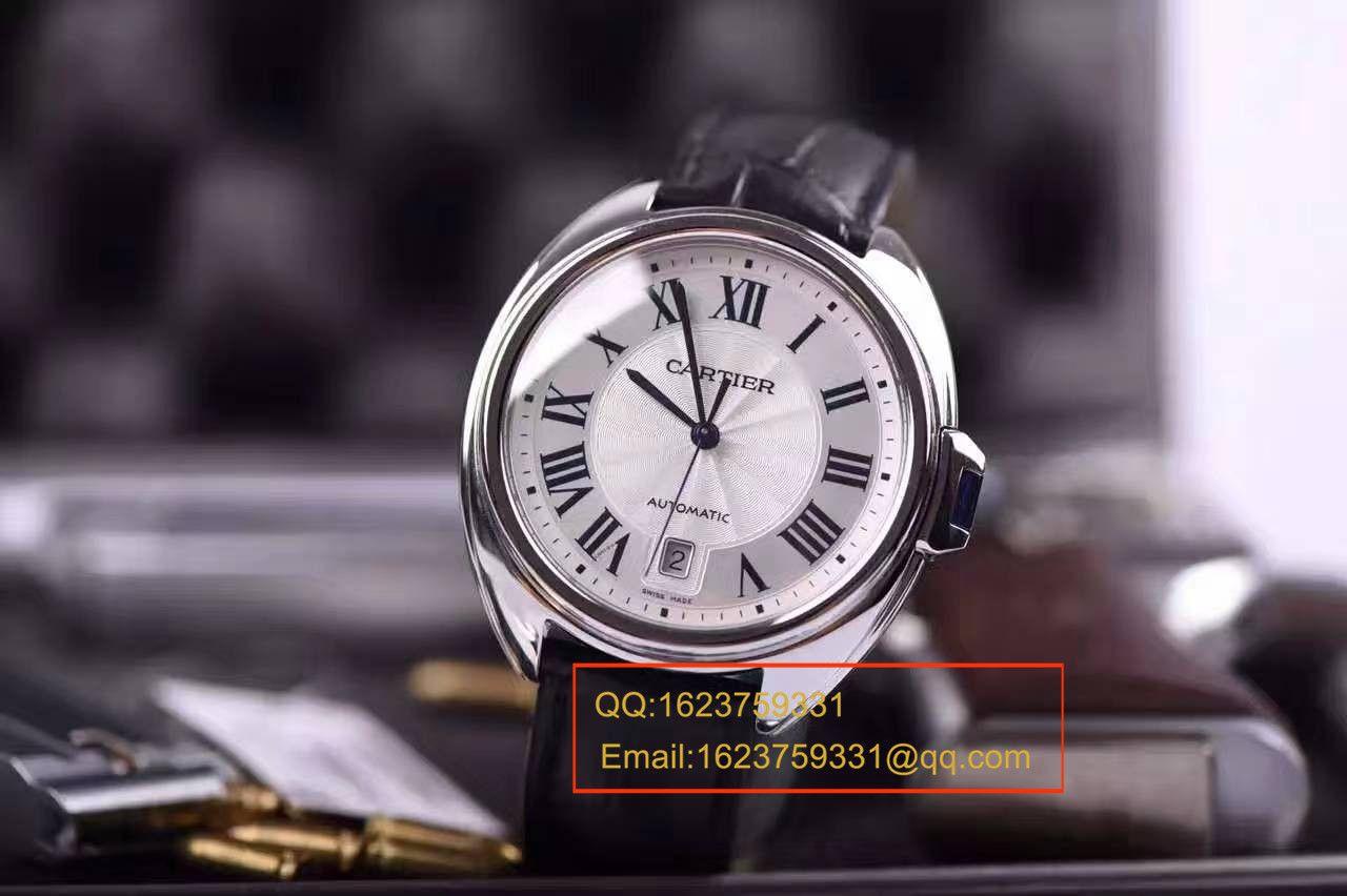 【独家视频测评KW厂一比一精仿手表】卡地亚钥匙系列 WSCL0006女装35毫米手表