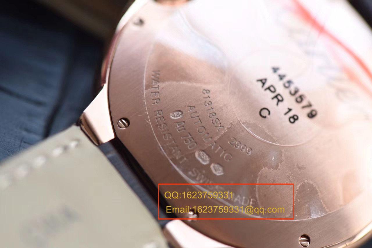 【HBBV6厂1:1高仿手表】卡地亚蓝气球系列W6920037男表《男装42毫米》 / K085