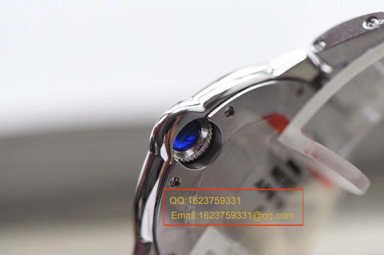 【V6厂超A级复刻手表】卡地亚蓝气球系列女士小号蓝气球33毫米石英手表 / K054