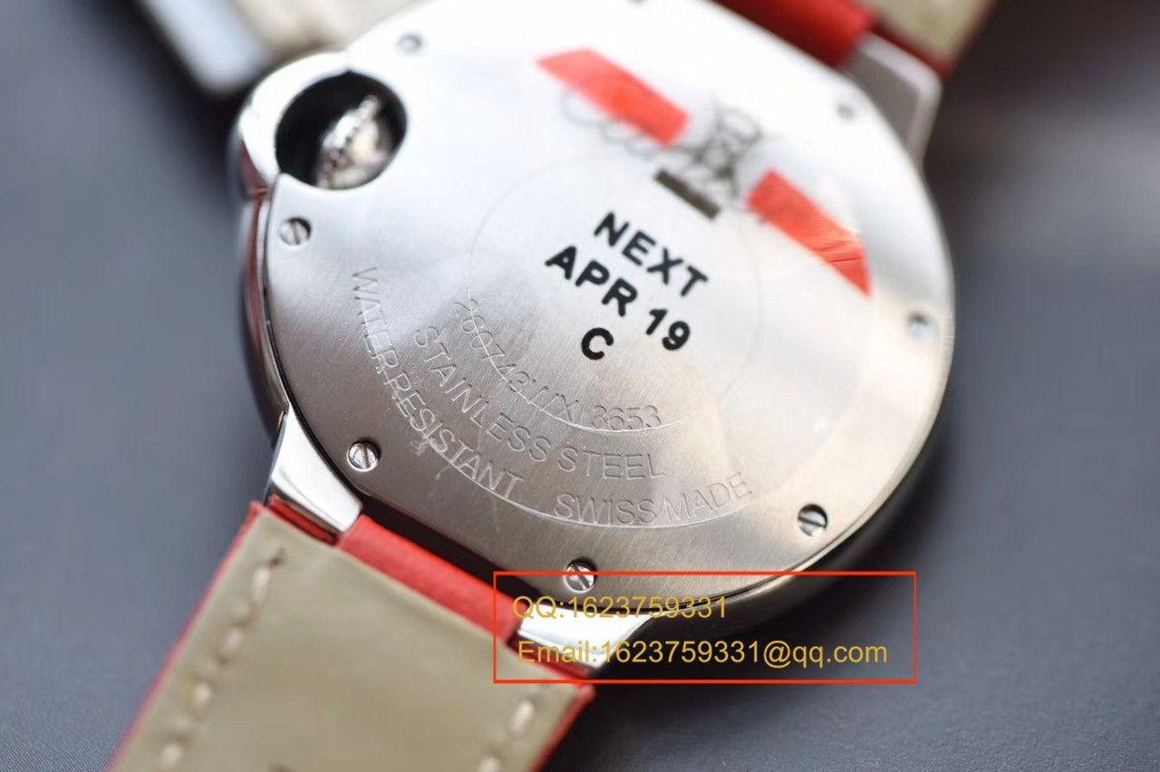 【HBBV6厂顶级复刻手表】卡地亚蓝气球系列WE900351女士小号33毫米石英腕表 / K044