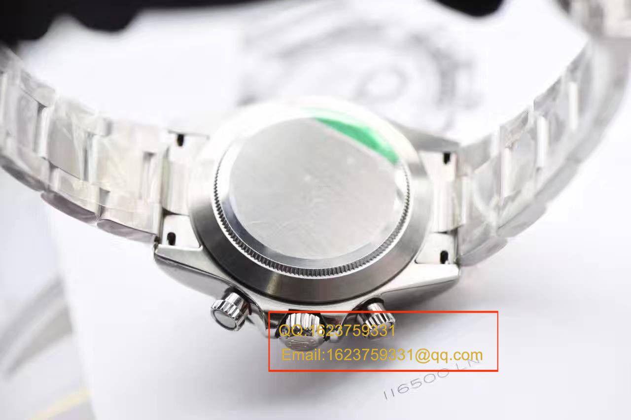 【N厂V7版本1:1高仿手表】劳力士宇宙计型迪通拿系列116500LN-78590机械腕表 / RBF016