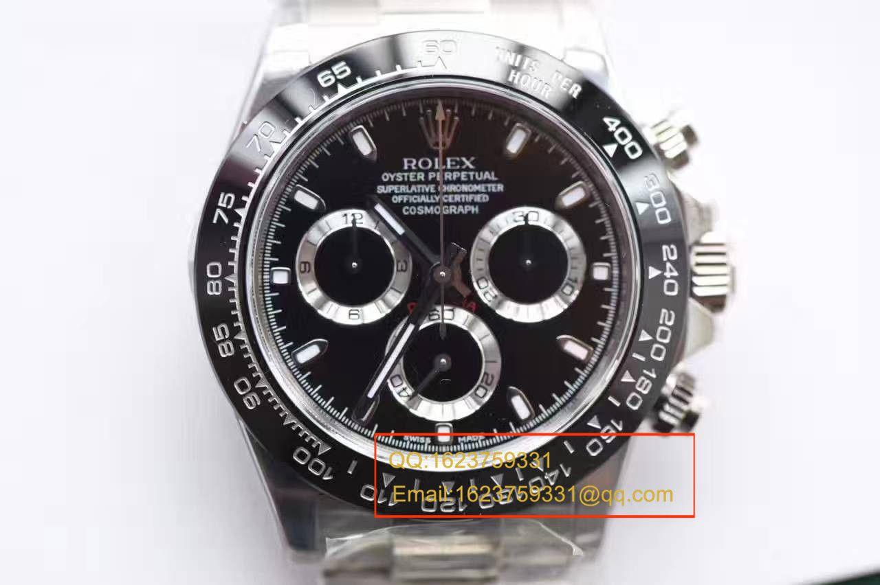 【N厂最新V7版本】劳力士宇宙计型迪通拿系列116500LN-78590黑盘机械手表 / RBF003