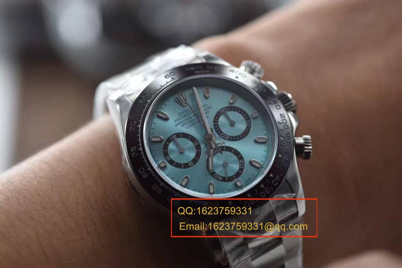 【独家视频测评一比一超A高仿手表】劳力士宇宙计型迪通拿系列116506-78596冰蓝迪通拿腕表 / RBD012