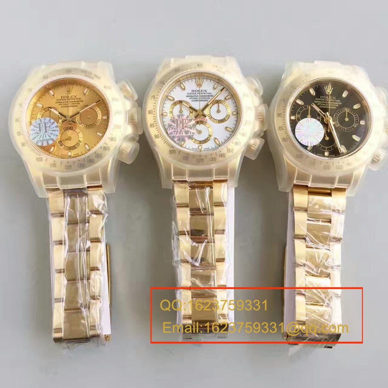 【JF厂1:1高仿手表】劳力士宇宙计型迪通拿系列116508白盘腕表 / RBC130